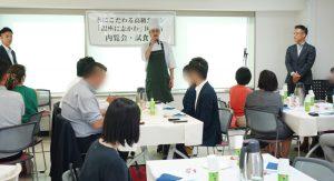 水にこだわる高級食パン「銀座に志かわ」国立店の試食会・内覧会を開催
